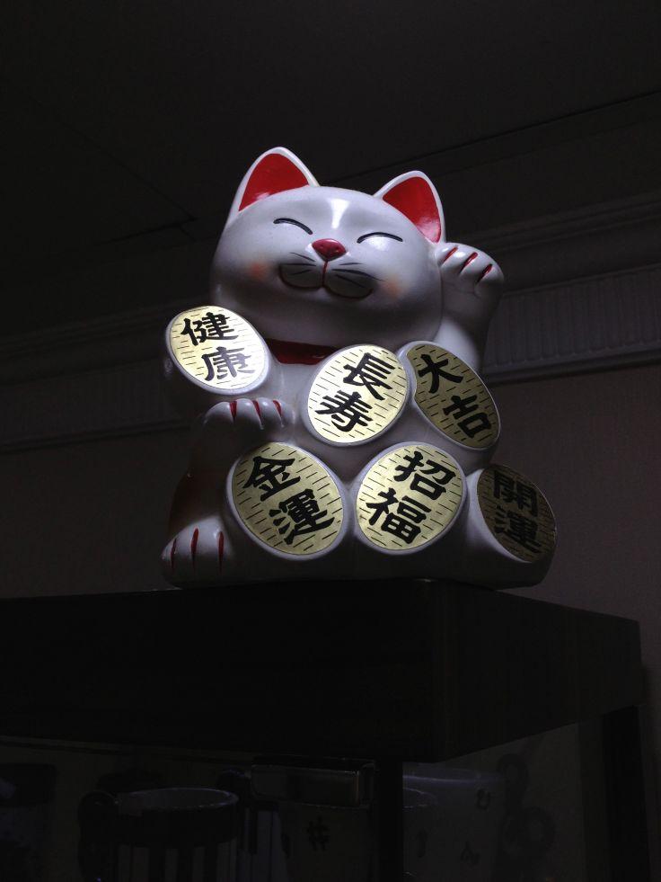 Maneki Neko #10
